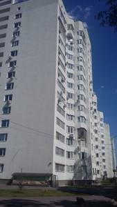 Квартира Хвильового Миколи, 1, Київ, Z-573892 - Фото 7