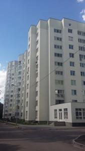 Квартира Хвылевого Николая, 1, Киев, Z-729087 - Фото1