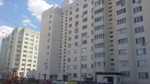 Квартира Хвильового Миколи, 1, Київ, Z-573892 - Фото 11