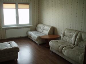 Квартира Чавдар Єлизавети, 28, Київ, Z-148830 - Фото3