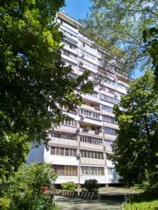 Квартира Курская, 12б, Киев, P-22191 - Фото