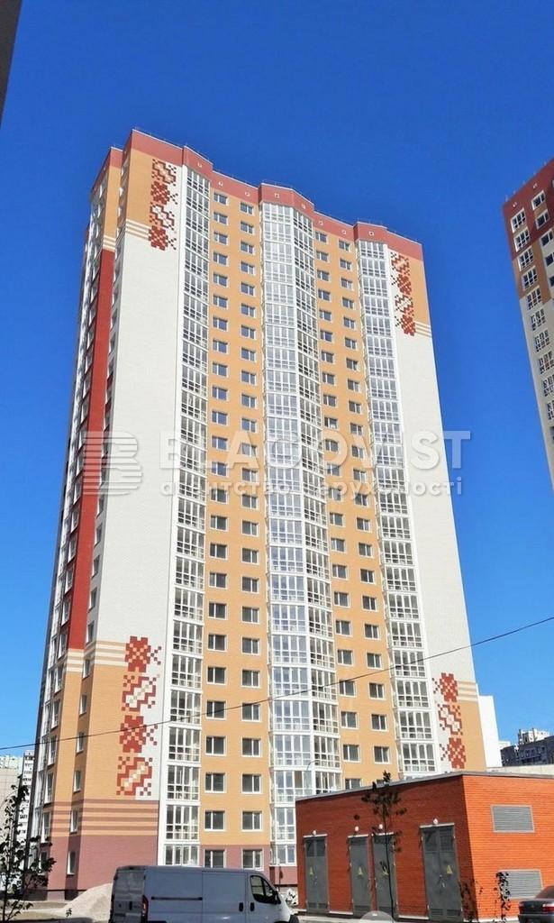Квартира C-106594, Гмыри Бориса, 10/40, Киев - Фото 2