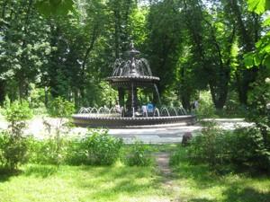 Офіс, Богомольця Академіка, Київ, P-21881 - Фото 10