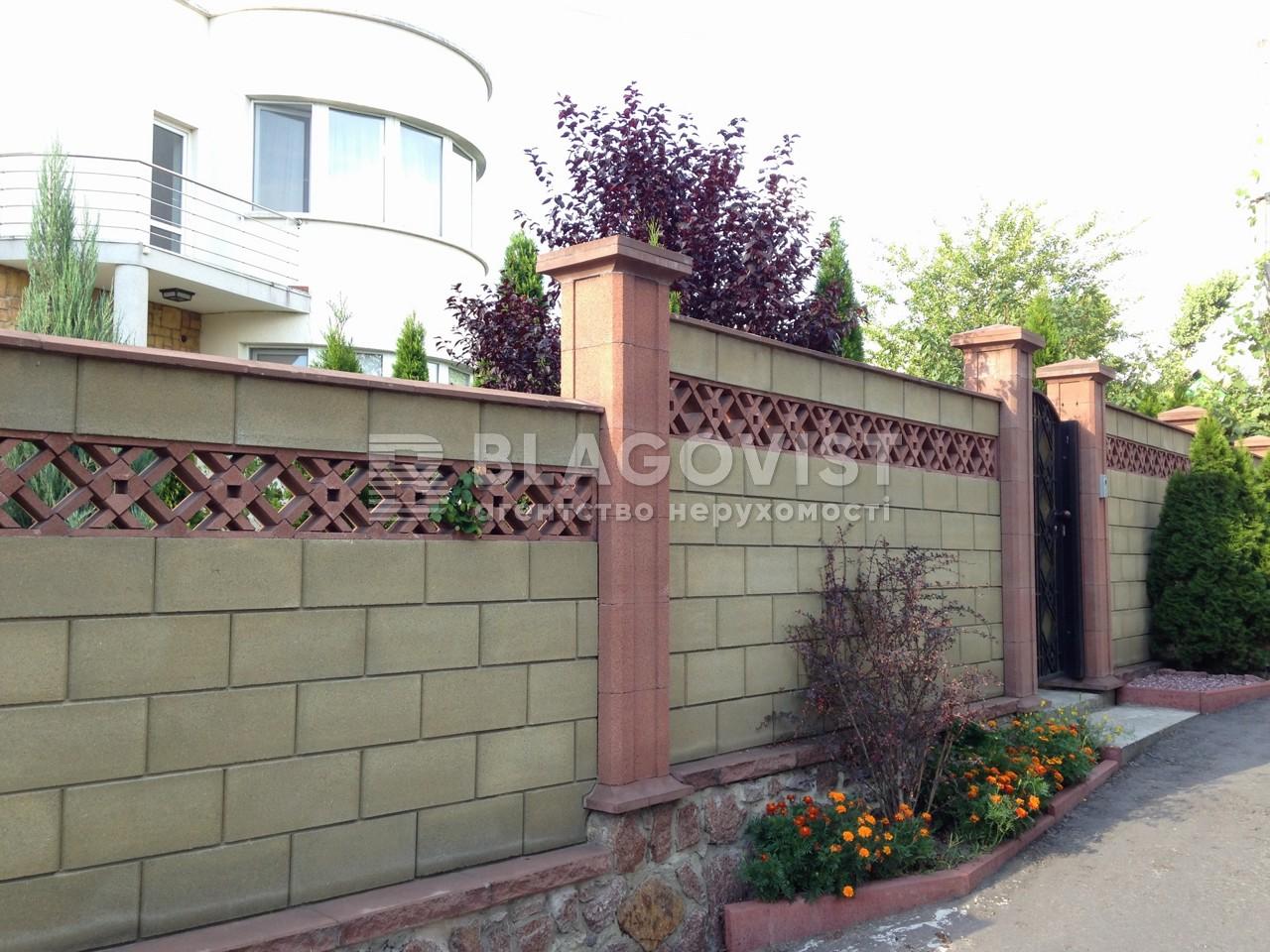 Дом Z-1854918, Садовая (Осокорки), Киев - Фото 9