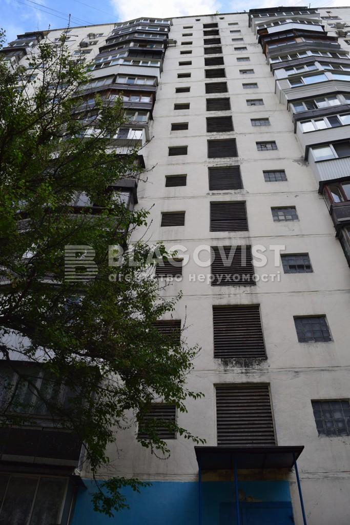 Квартира E-37360, Стадионная, 16/6, Киев - Фото 1
