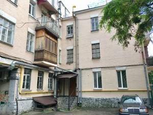 Квартира E-37306, Оболонская, 37, Киев - Фото 2