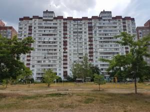 Квартира Бальзака Оноре де, 10, Київ, Z-7282 - Фото1