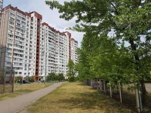 Квартира Бальзака Оноре де, 10, Киев, Z-7282 - Фото 18