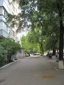Квартира Оболонская, 23/48, Киев, R-11543 - Фото3