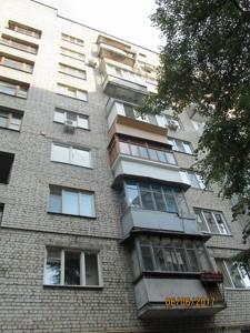Квартира Оболонская, 23/48, Киев, R-11543 - Фото1