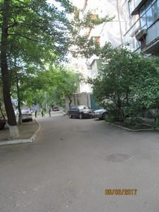 Квартира Оболонская, 23/48, Киев, R-11543 - Фото2