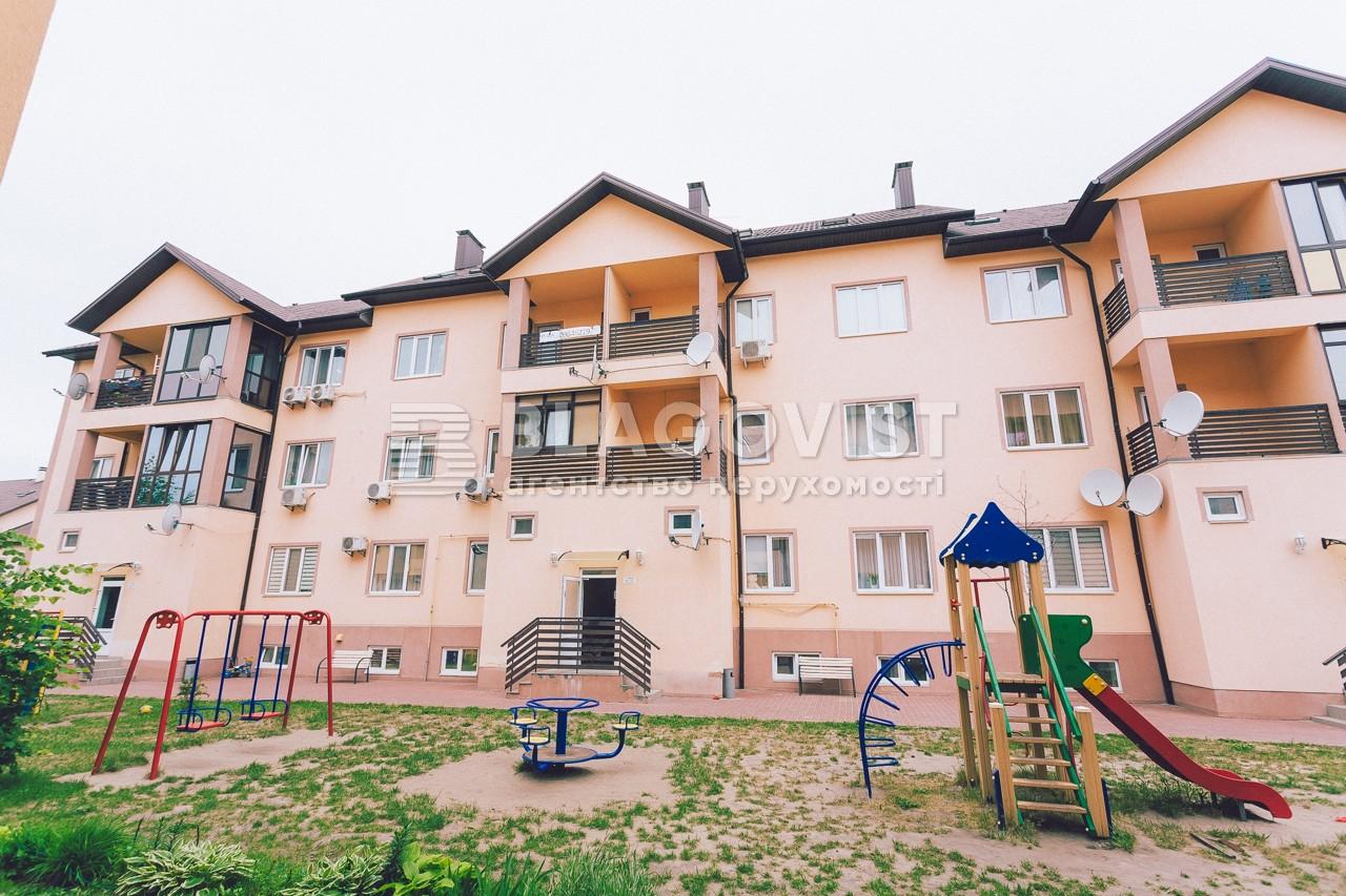 Квартира A-105098, Святомихайловская, 15, Святопетровское (Петровское) - Фото 2