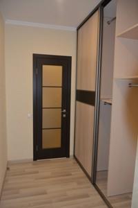 Квартира Глушкова Академика просп., 9д, Киев, C-104078 - Фото 12