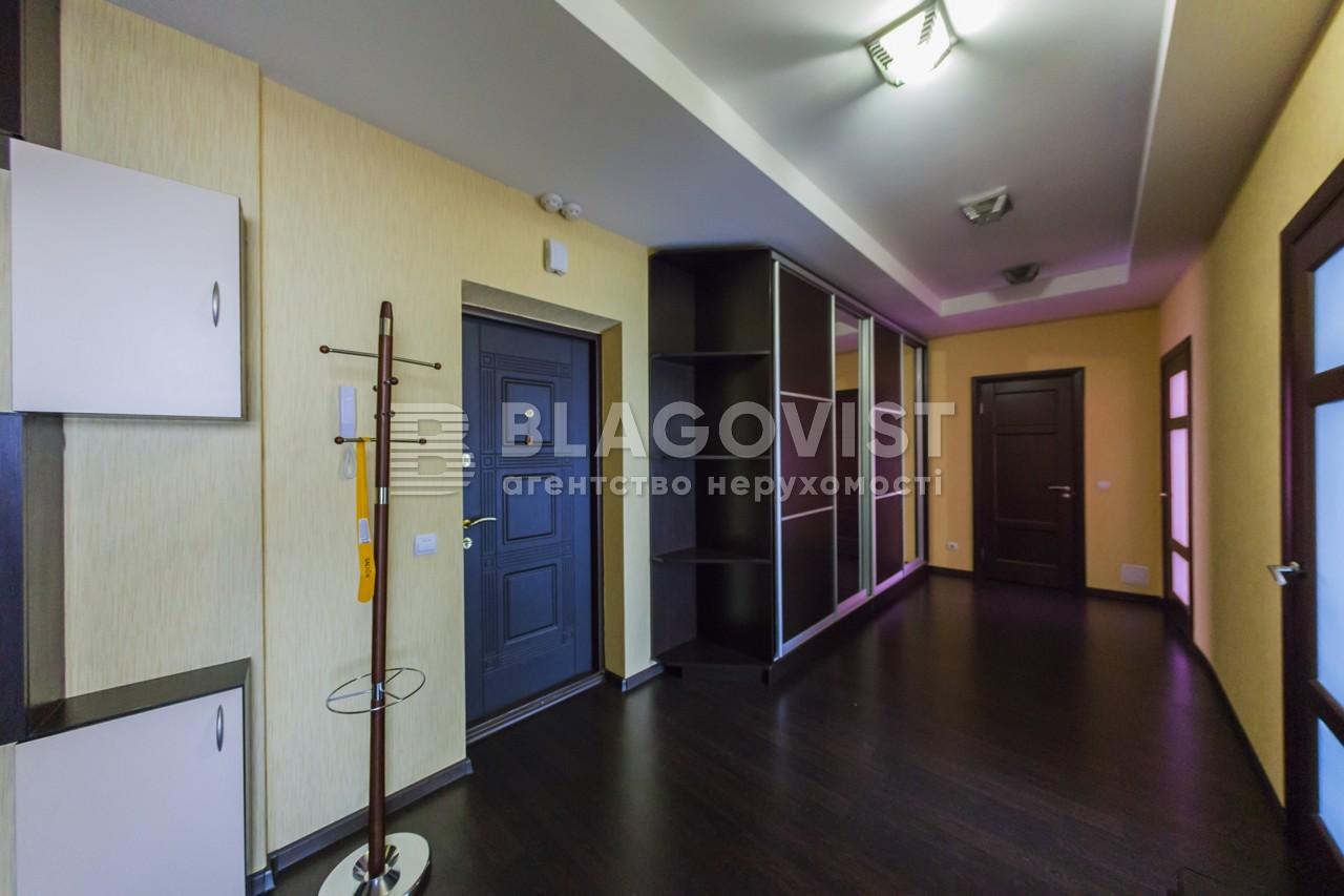 Квартира F-38009, Днепровская наб., 25, Киев - Фото 15