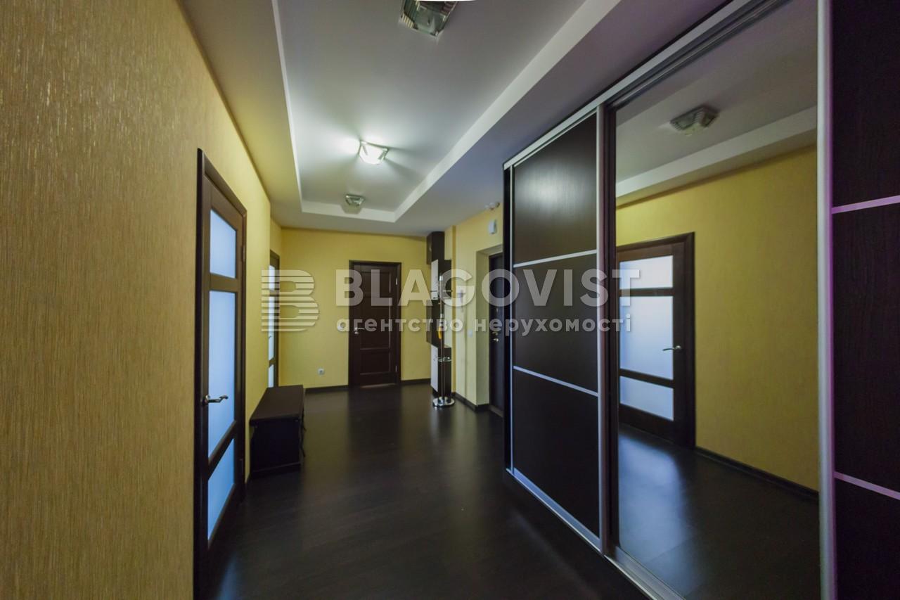 Квартира F-38009, Днепровская наб., 25, Киев - Фото 16