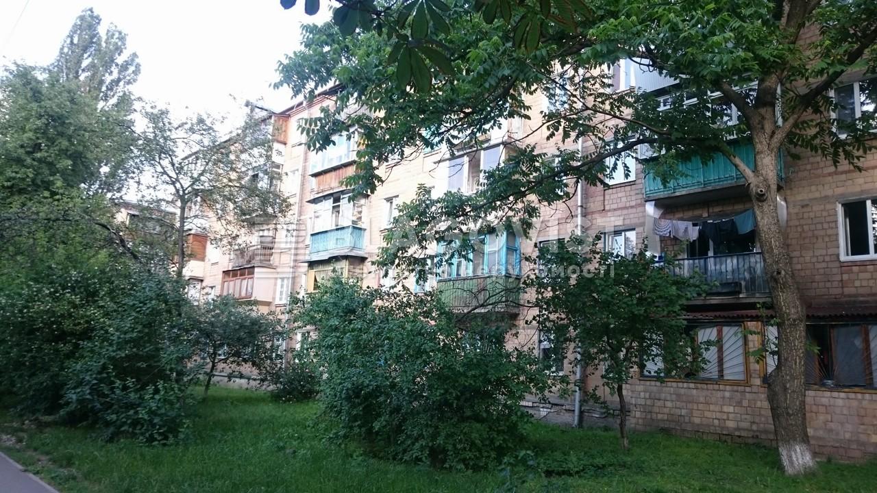 Квартира X-26192, Світлицького, 19, Київ - Фото 1