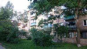 Квартира Світлицького, 19, Київ, X-26192 - Фото