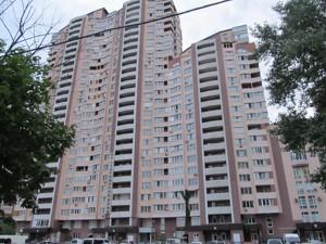 Квартира Харківське шосе, 17а, Київ, Z-564658 - Фото2