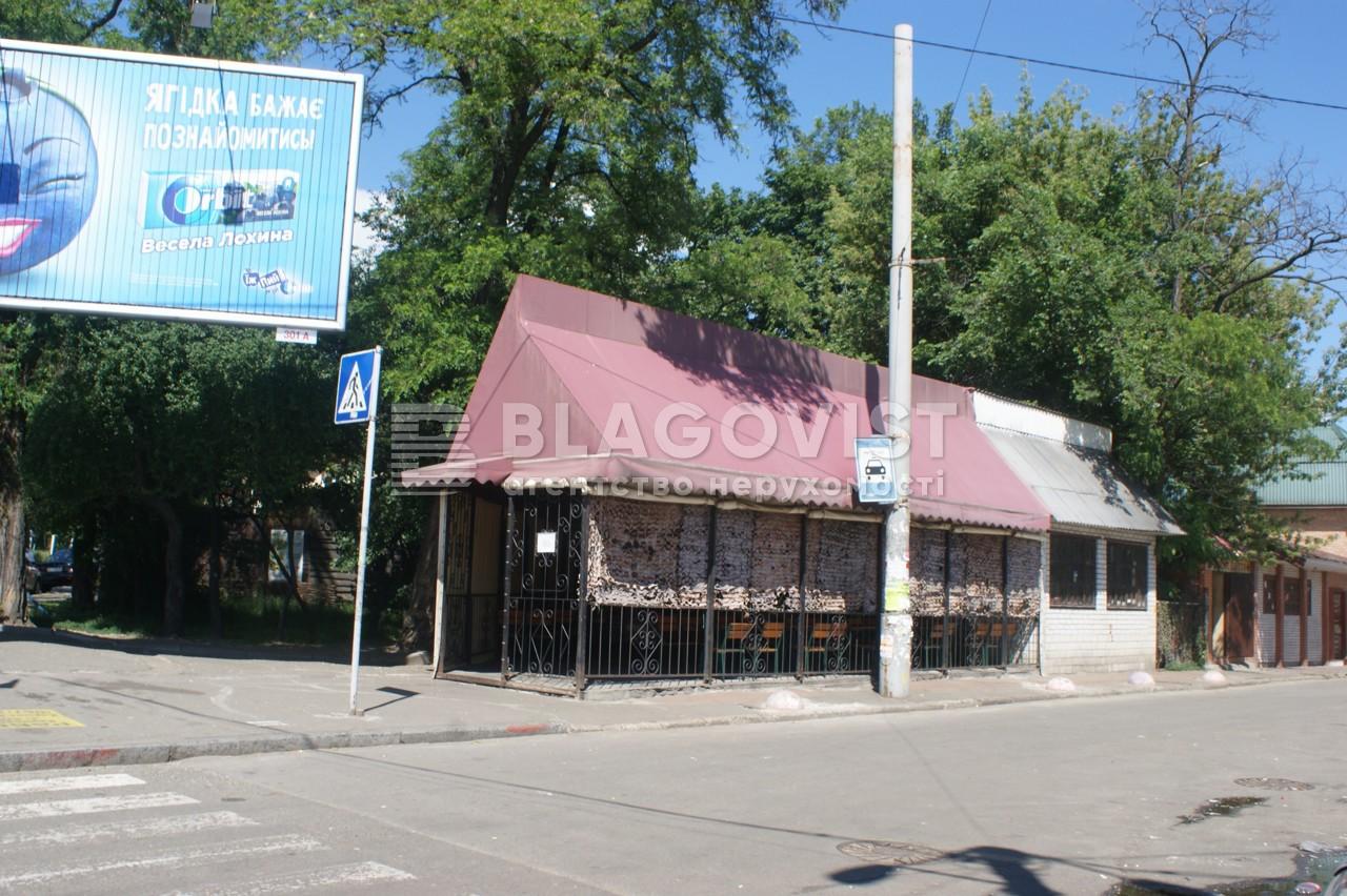 Кафе, Z-153736, Пуща-Водицька, Київ - Фото 3