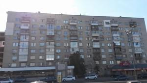 Квартира Набережно-Крещатицкая, 11, Киев, R-18571 - Фото2