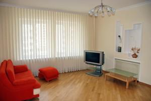Квартира Драгомирова Михаила, 4, Киев, Z-160570 - Фото3