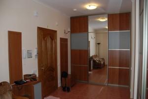 Квартира Драгомирова, 4, Київ, Z-160570 - Фото 18