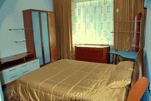 Квартира Драгомирова, 4, Київ, Z-160570 - Фото 5