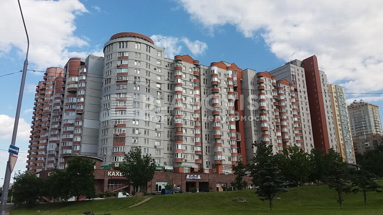 Квартира A-107962, Саперно-Слободская, 8, Киев - Фото 3