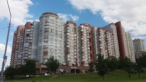 Квартира A-107962, Саперно-Слобідська, 8, Київ - Фото 3