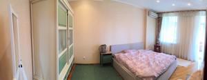 Квартира Леси Украинки бульв., 23, Киев, R-8805 - Фото3