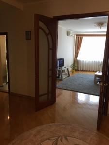 Квартира Леси Украинки бульв., 23, Киев, R-8805 - Фото 5