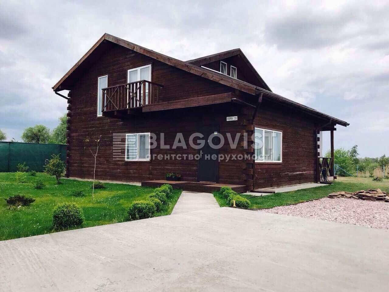 Дом Z-1218269, Подгорцы - Фото 1