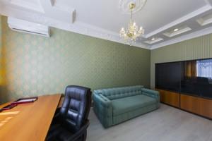 Квартира Коновальца Евгения (Щорса), 44а, Киев, F-38122 - Фото 7