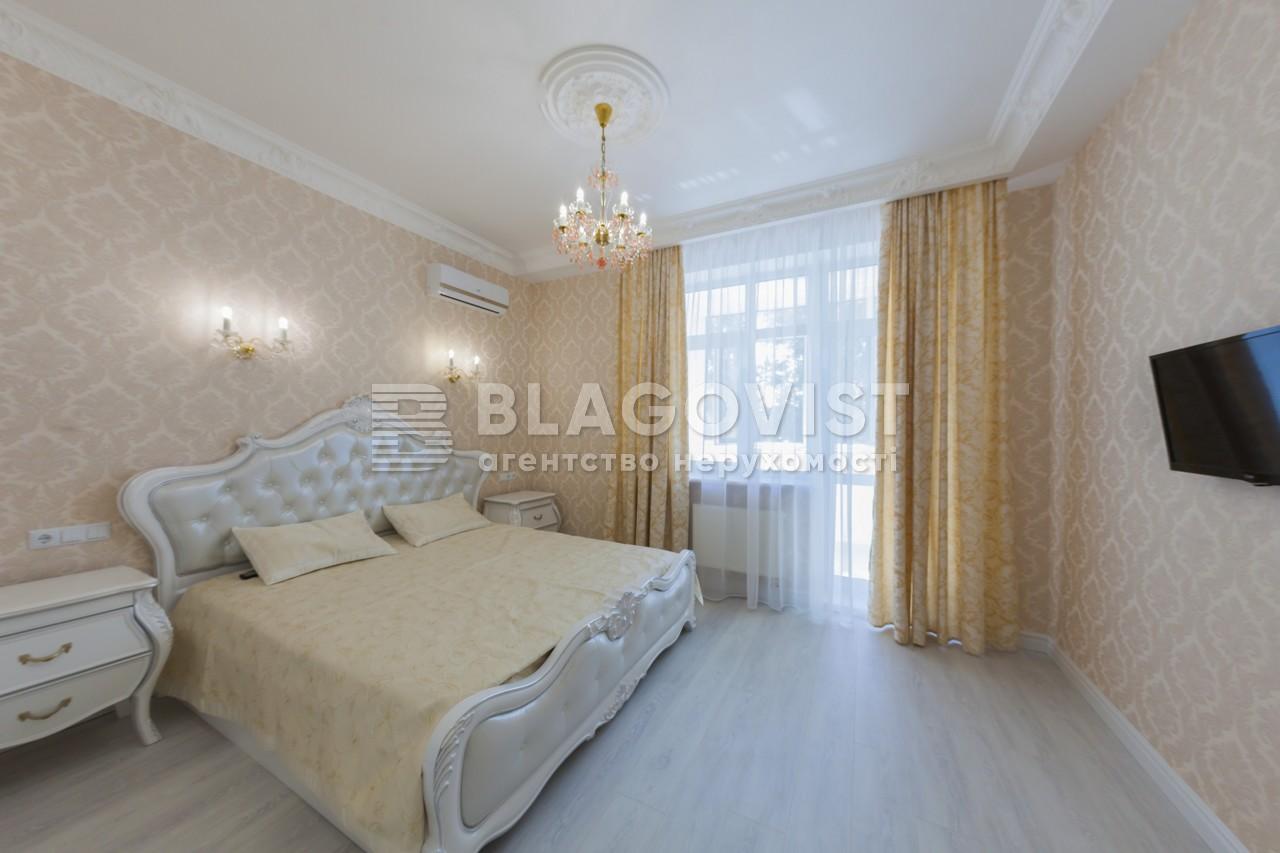 Квартира F-38122, Коновальца Евгения (Щорса), 44а, Киев - Фото 11