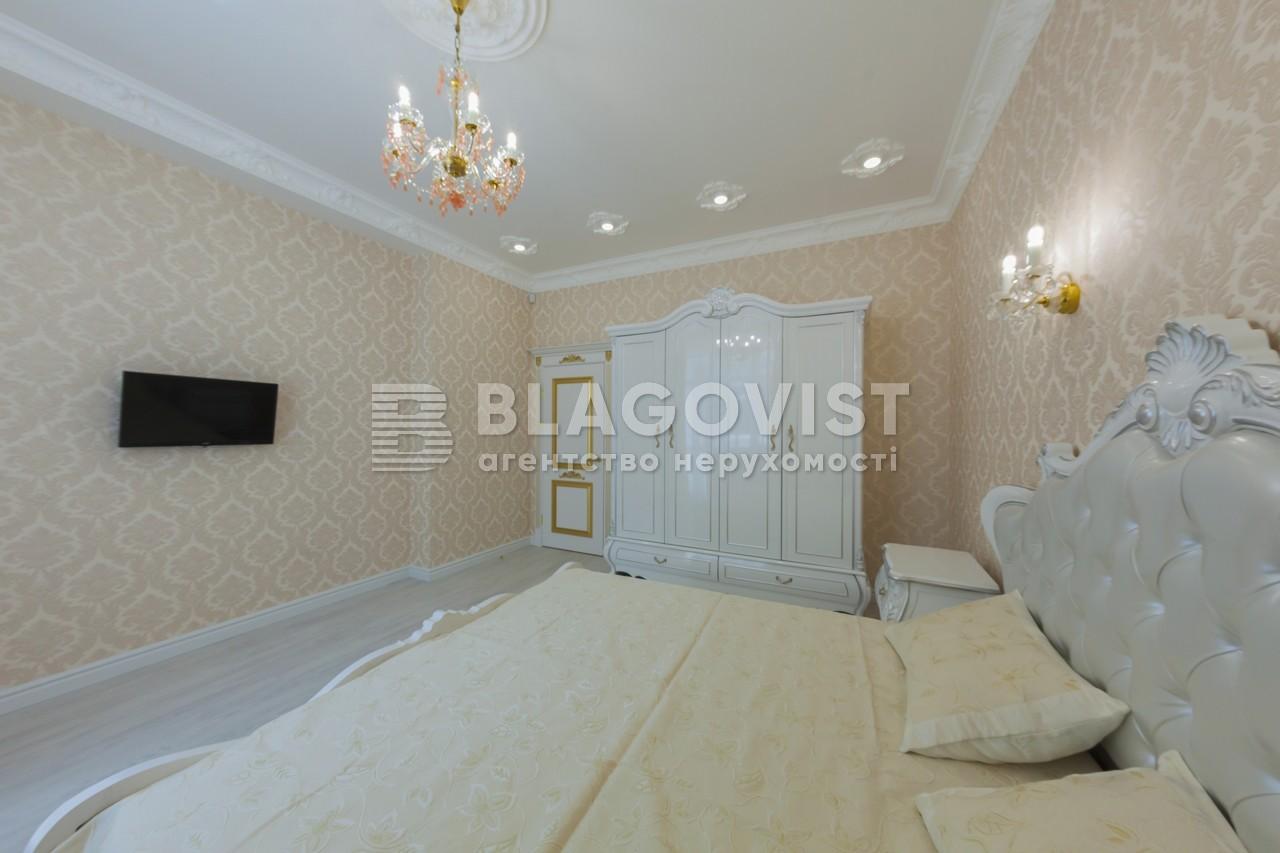 Квартира F-38122, Коновальца Евгения (Щорса), 44а, Киев - Фото 12