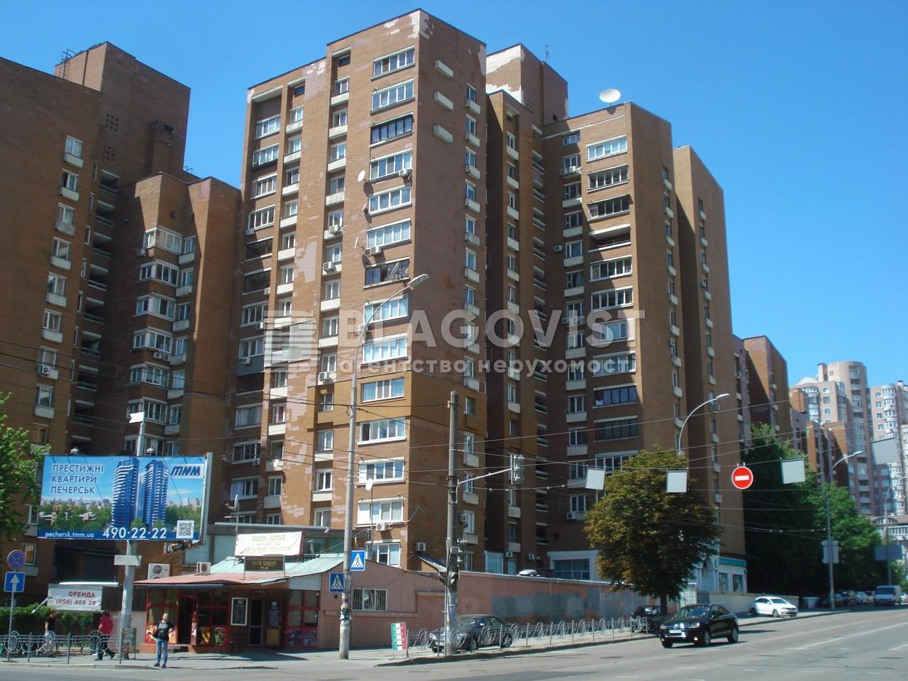 Квартира H-48780, Антоновича (Горького), 158, Киев - Фото 1