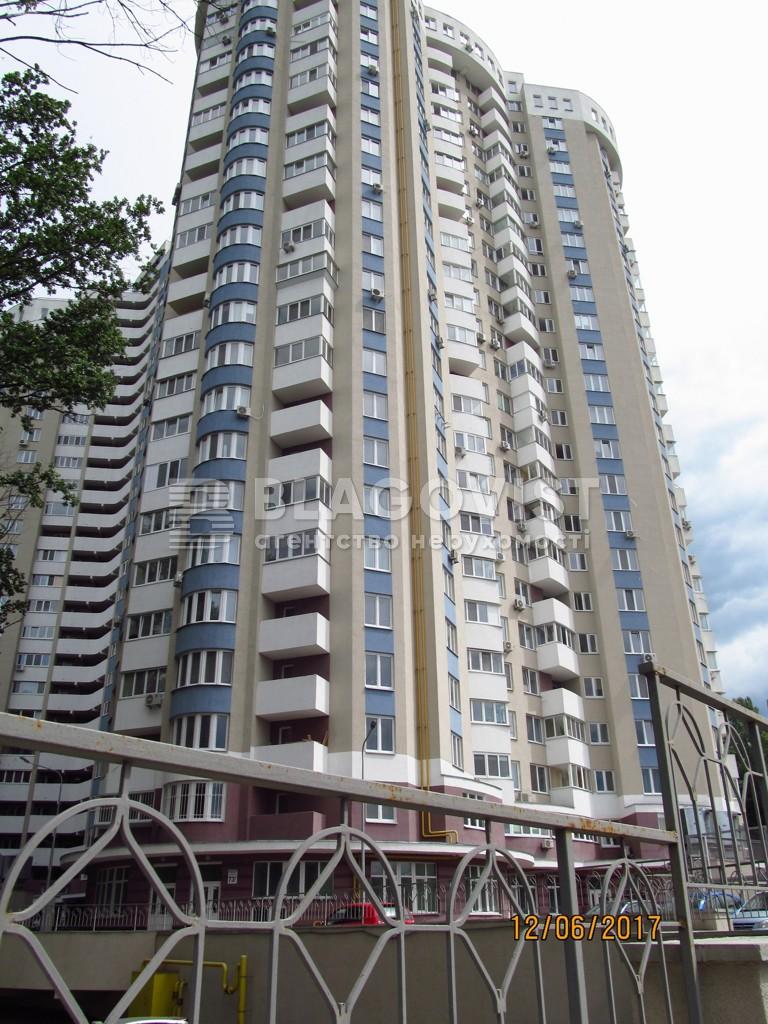 Квартира F-39318, Рижская, 73г, Киев - Фото 3