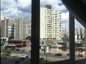 Квартира Мишуги Александра, 12, Киев, Z-166469 - Фото3