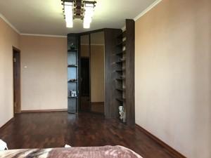 Квартира Беретти Викентия, 6, Киев, F-38143 - Фото 6