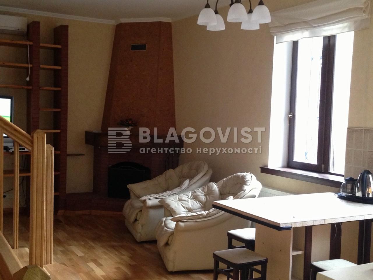 Дом Z-153483, Можайская, Киев - Фото 8
