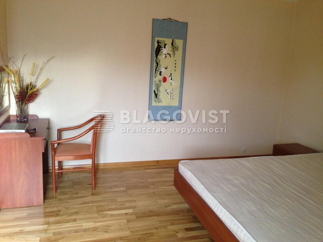 Дом Z-153483, Можайская, Киев - Фото 4