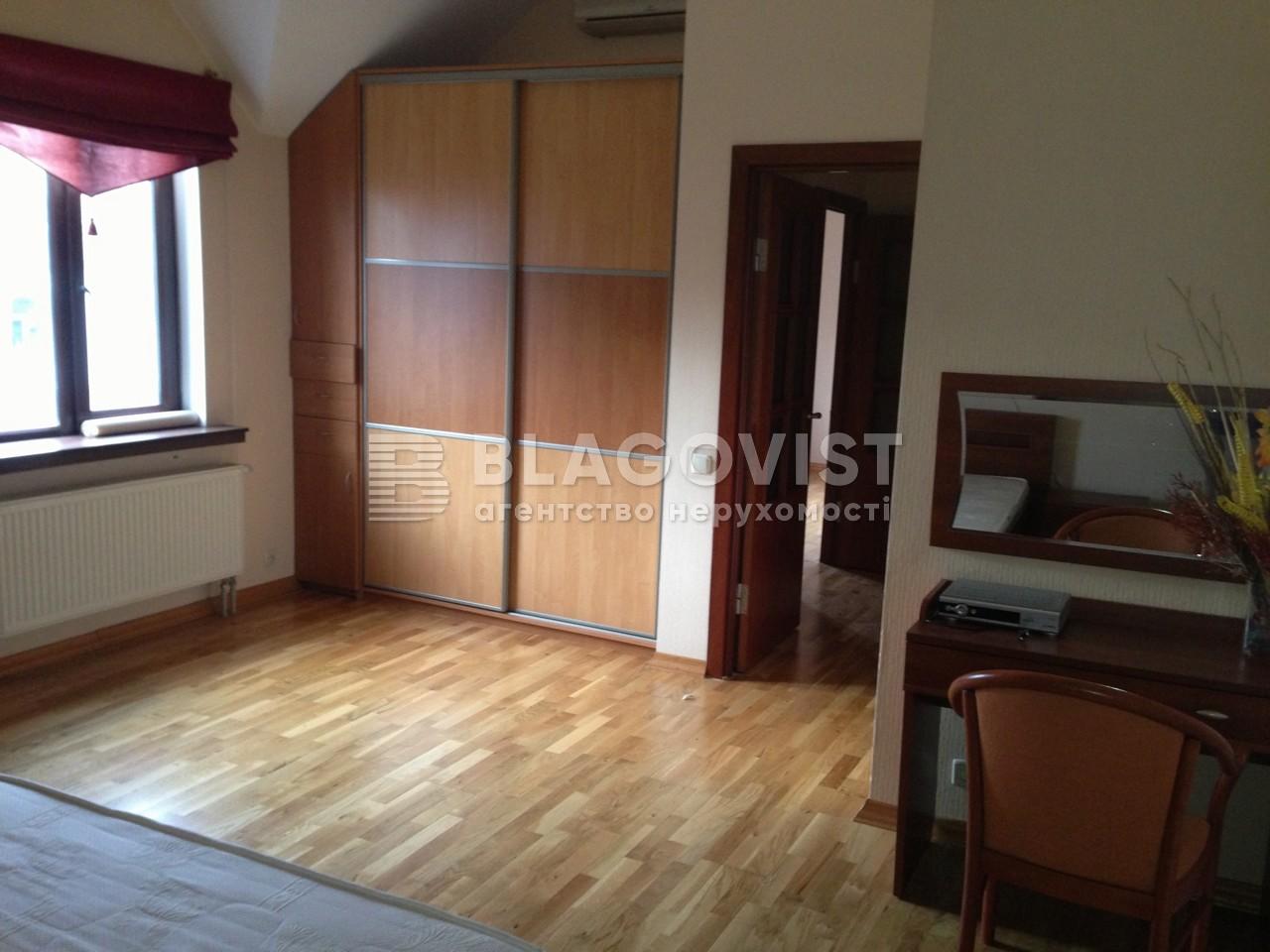 Дом Z-153483, Можайская, Киев - Фото 3