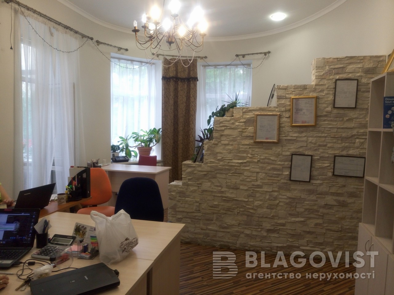 Офис, A-107740, Саксаганского, Киев - Фото 4