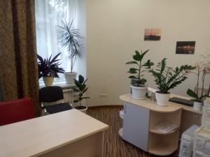 Офіс, Саксаганського, Київ, A-107740 - Фото3