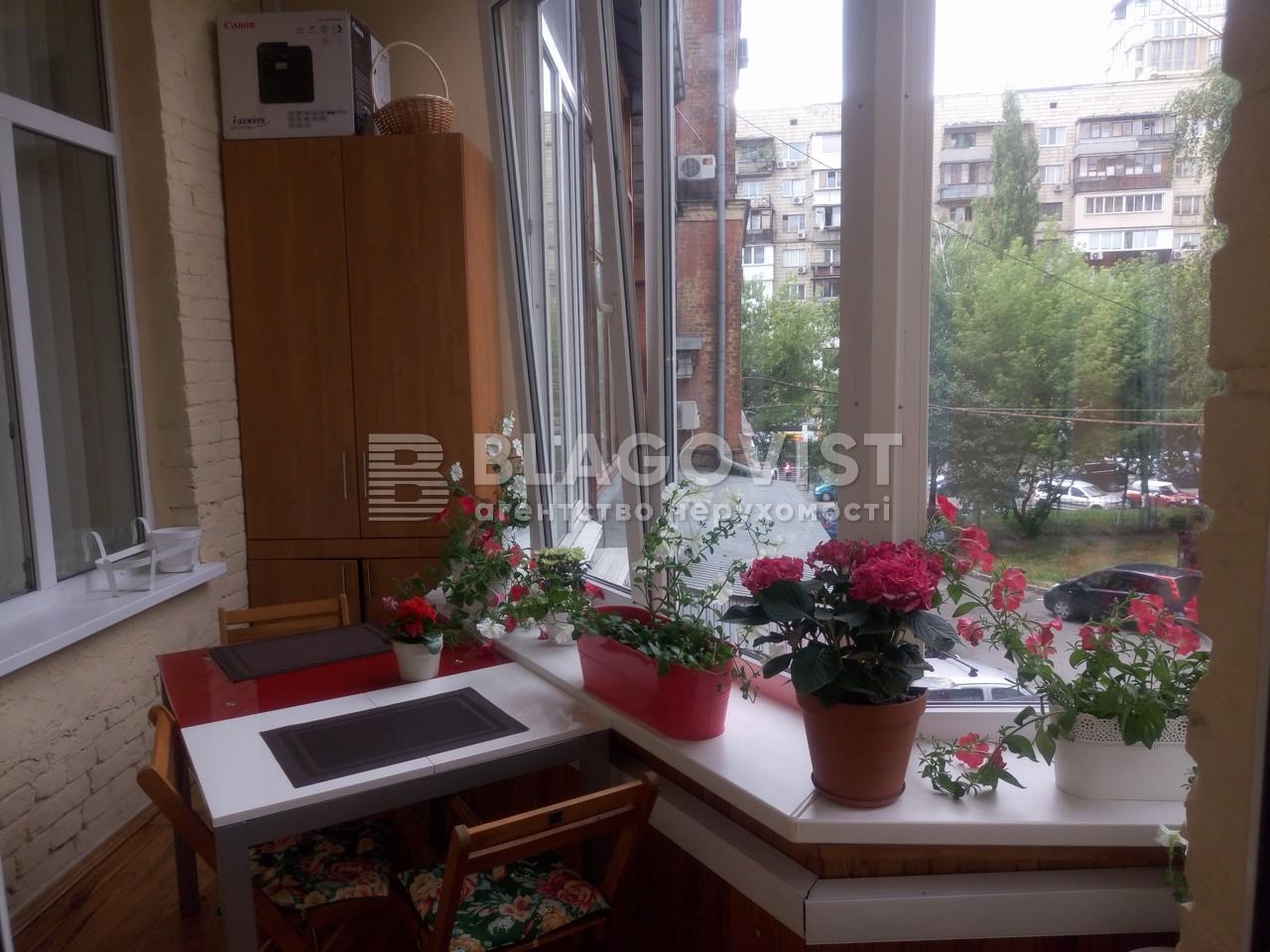 Офис, A-107740, Саксаганского, Киев - Фото 14