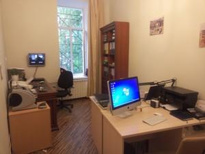 Офис, A-107740, Саксаганского, Киев - Фото 6