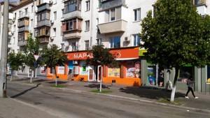 Магазин, Голосеевский проспект (40-летия Октября просп.), Киев, Z-572756 - Фото3
