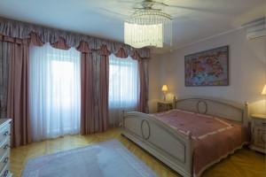Будинок Козин (Конча-Заспа), K-2249 - Фото 9