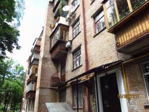 Квартира Мартиросяна, 13, Киев, C-106499 - Фото 3