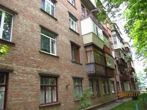 Квартира Мартиросяна, 13, Київ, Z-66818 - Фото